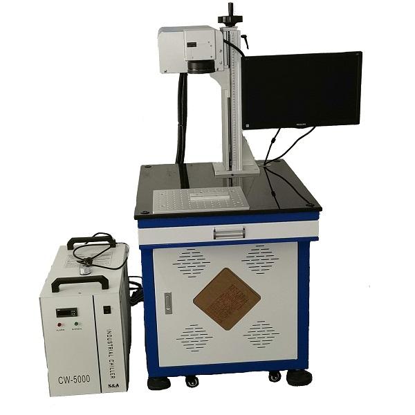 激光镭射打标机